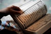 কুরআনের ১১২ নম্বর সূরা পাঠ করলে আল্লাহ তায়ালা রিজিকের ১০০০ দরজা খুলে দিবেন