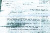 অবসরপ্রাপ্ত-বিচারপতির-তদন্ত-বন্ধে-দুদককে-আপিল-বিভাগের-চিঠি-সরকারে-বিস্ময়-সৃষ্টি