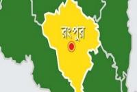 রংপুরে-মহানবী-সা-কে-কটূক্তির-ঘটনায়-২০-গ্রাম-পুরুষশূন্য