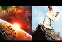 এই ৩ শ্রেণির মানুষকে অত্যাচার করলে আল্লাহর আরশ কেঁপে ওঠে