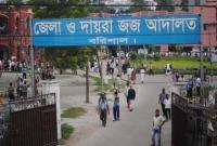 জামিন-না-হওয়ায়-আদালতের-জানালা-ভাঙচুর