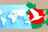 বিশ্বে সুখী দেশের তালিকায় পাঁচ ধাপ পেছাল বাংলাদেশ