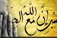 'আল্লাহ-তাআলা-মানুষকে-তা-ই-দিয়ে-থাকেন-মানুষ-যা-চায়-বা-কামনা-করে'