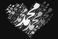 সিরিয়া-সম্পর্কে-বিশ্বনবীর-ভবিষ্যদ্বাণী