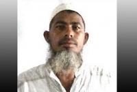 সৌদিতে-বাংলাদেশি-হজযাত্রীর-ইন্তেকাল