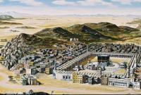 মহানবী (সাঃ) মক্কা-মদিনা সম্পর্কে যে ভবিষ্যদ্বাণী দিয়ে ছিলেন