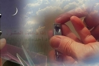 জিলহজ-মাসের-প্রথম-১০-দিন-অর্থাৎ-কুরবানি-করার-আগ-পর্যন্ত-যা-থেকে-বিরত-থাকবেন