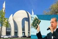 এরদোগান উদ্বোধন করলেন জার্মানিতে ইউরোপের সবচেয়ে বড় মসজিদ