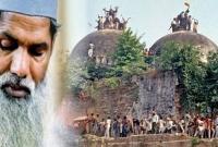 বাবরি-মসজিদ-ভাঙার-পর-বলবীর-ও-যোগেন্দ্র-যে-কারণে-মুসলিম-হন