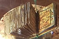 বিশ্বের সবচেয়ে ছোট কুরআন, রাখা সম্ভব একটি সুই বা পিনের মাথায়