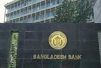 বাংলাদেশ-ব্যাংকে-চাকরির-বিজ্ঞপ্তি