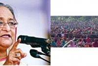 ফের-আওয়ামী-লীগ-ক্ষমতায়-এলে-ফরিদপুর-বিভাগ-হবে-প্রধানমন্ত্রী