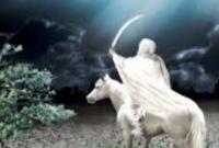ইমাম মাহদী (আঃ) পৃথিবীতে আগমনের পূর্বে যে লক্ষণগুলো দেখা যাবে