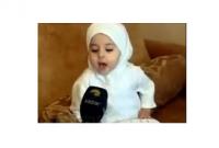 মাত্র-তিন-বছর-বয়সেই-কোরআনে-হাফেজ-'জাহরা-হোসাইন'-