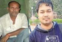 ছেলের-বেতন-এক-কোটি-টাকা-শুনে-অঝোরে-কাঁদলেন-ঝালাই-মিস্ত্রি-বাবা