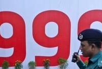 ৯৯৯-এ-ফোন-দিয়ে-বন্দিদশা-থেকে-উদ্ধার-নারী-ও-শিশুসহ-৬২-জন