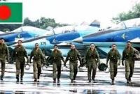 এসএসসি-এইচএসসি-সমমান-পাশে-বাংলাদেশ-বিমান-বাহিনীতে-চাকুরির-সুযোগ