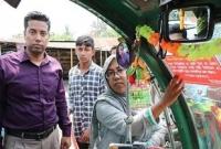 'নারীকে-সম্মান-করুন-সুস্থ-সুন্দর-সমাজ-গড়ুন'