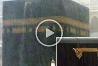 কাবা শরিফে নেমে এলো মুষলধারে বৃষ্টি!