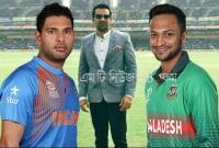 ভারতকে-বিশ্বকাপ-জিতিয়েছেন-যুবরাজ-বাংলাদেশকে-জেতাবেন-সাকিব-