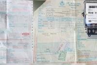 দোকানীর-বিদ্যুৎ-ব্যবহার-৫৫-ইউনিট-বিল-এসেছে-৩৪-হাজার-৭৭০-টাকা