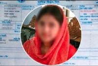 বিদ্যুৎ-বিলের-কাগজ-দেখিয়ে-কলেজ-ছাত্রীকে-স্ত্রী-দাবি--অতঃপর