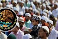 উত্তর আমেরিকার মেক্সিকোতে ইসলাম ধর্ম গ্রহণ করলেন ৫ হাজার ৫০০ জন