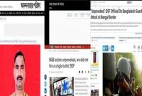 বাংলাদেশ-সীমান্তে-বিএসএফ-সদস্য-নিহ-তের-ঘটনায়-ভারতীয়-গণমাধ্যমে-ক্ষু-ব্ধ-প্রতিক্রিয়া