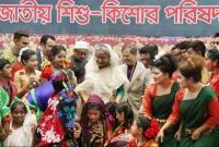 শেখ-রাসেল-বেঁচে-থাকলে-দেশের-জন্য-অনেক-কিছু-করত-প্রধানমন্ত্রী