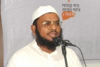 'বাবরি মসজিদের রায় ঘোষণা করে বিশ্ব মুসলিমের কলিজায় আঘাত করেছে'