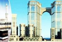 কাবার-পাশেই-হচ্ছে-বিশ্বের-সবচেয়ে-উঁচু-ঝুলন্ত-মসজিদ