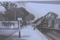 দেশের-সবচেয়ে-ভয়াবহ-ট্রেন-দুর্ঘটনা-ঘটেছিল-দিনাজপুরের-হিলিতে