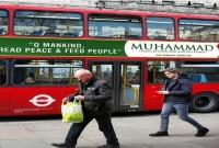 ইসলামধর্মের-প্রচারের-অংশ-হিসেবে-লন্ডনের-বাসগুলোতে-আল্লাহ-মুহাম্মদ-সা-সুবহানাল্লাহ'-লেখা-শুরু-