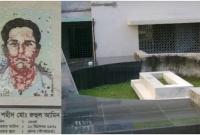 আজ-বীরশ্রেষ্ঠ-রুহুল-আমিনের-৪৮তম-শাহাদতবার্ষিকী