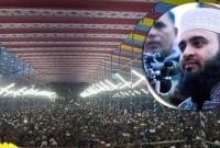 আজহারীর-বয়ান-শুনতে-শরীয়তপুরে-লাখো-মানুষের-ঢল
