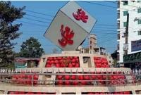 ফেনীতে-নজর-কাড়ছে-দৃষ্টিনন্দন-'আল্লাহু'-ও-'মুহাম্মদ'-নামে-ভাস্কর্য