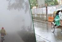রংপুর-রাজশাহী-ময়মনসিংহ-ও-সিলেট-বিভাগে-বৃষ্টির-সম্ভাবনা-আবারো-শৈত্যপ্রবাহ-
