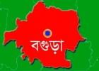 বগুড়ায়-প্রবাসী-স্বামীর-টাকা-স্বর্ণ-নিয়ে-পরকী-য়া-প্রেমিকের-হাত-ধরে-স্ত্রী-উ-ধাও-