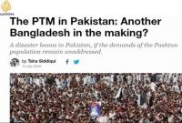 পাকিস্তান-ভেঙে-আরেকটি--বাংলাদেশ--সৃষ্টি-হচ্ছে-
