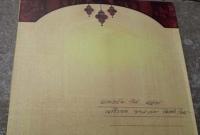 মাশরাফিকে-কার্ড-দিয়ে-বিয়ের-নেমন্ত্রণ-জানালেন-সৌম্য-সরকার