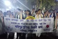 পশ্চিমবঙ্গ-থেকে-ঢাকায়-এসে-শহীদ-মিনারে-শ্রদ্ধা-নিবেদন