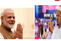 মোদি শুধু স'ন্ত্রা'সী নয়, সে স'ন্ত্রা'সীদের গ'ডফা'দার: চরমোনাই পীর