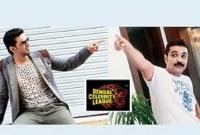 উ'গ্র-হিন্দুত্ববা'দীদের-আ-ক্রম-ণ-থেকে-র-ক্ষা-করতে-এবার-এগিয়ে-এলেন-অভিনেতা-প্রসেনজিৎ-দেব