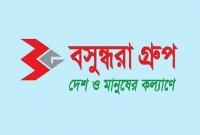 করোনা-মো-কাবেলায়-প্রধানমন্ত্রীর-তহবিলে-১০-কোটি-টাকা-দিচ্ছে-বসুন্ধরা