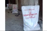 দরজার-সামনে-খাদ্যের-বস্তা-দেখে-অবাক-বিধবা-বৃদ্ধা