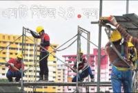 বাংলাদেশি-প্রবাসীদের-জন্য-দারুণ-সুখবর-জামানত-ছাড়াই-পাবেন-তিন-লাখ-টাকা