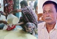 মহৎ-উদ্যোগ-১০-টাকা-কেজির-চাল-বিনামূল্যে-দিচ্ছেন-আ-লীগ-নেতা