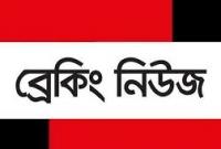 ব্রেকিং--টাইগার-ক্রিকেটারের-আকস্মি-ক-মৃ'ত্যু-বাংলাদেশ-ক্রিকেটে-শো-কের-ছায়া