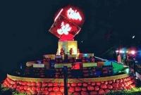 মহান-আল্লাহ-ও-মুহাম্মদ-সা-এর-নাম-খচিত-ভাস্কর্য-উদ্বোধন-করা-হলো-ফেনিতে