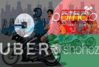 গণপরিবহন-চালু-হলেও-বন্ধ-থাকবে-সব-ধরণের-রাইড-শেয়ারিং-সেবা